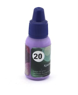 Краска Сирень (фиолетово-белый и маджента) 10 мл - фото 8646