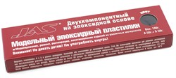 6205 Эпоксидный пластилин черный 100 г - фото 9113