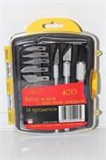 4013 Набор ножей с цанговым зажимом (алюминий), 14 предметов