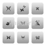 "Трафарет на липкой основе серия ""Бабочки"" 9 шт./упак."