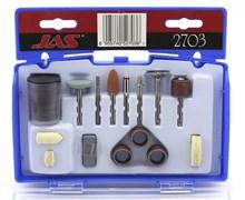 2703 Набор расходных материалов для бормашин,  59 предмета