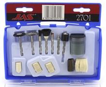 2701 Набор расходных материалов для бормашин,  24 предмета