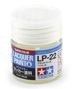 82122 Добавка для матового эффекта LP-22 Flat Base 10 мл Tamiya