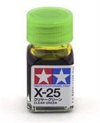 80025 Краска эмалевая X-25 Clear Green прозрачно-зеленая 10 мл Tamiya