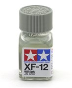 80312 Краска эмалевая XF-12 JN Gray япон.морская серая 10 мл Tamiya