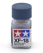 80318 Краска эмалевая XF-18 Medium Blue средне-синяя 10 мл Tamiya