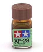 80328 Краска эмалевая XF-28 Dark Copper темно-медная 10 мл Tamiya