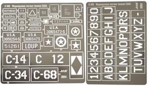 3804 Трафарет Опознавательные знаки и надписи армии США 2 МВ  2 шт.
