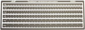 3880 Трафарет нанесения расшивки