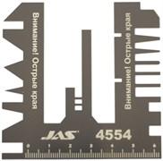 4554 Зажим для работы с фототравлением 75 х 75 мм