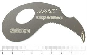 3903 Скрайбер-пила 0,5 мм