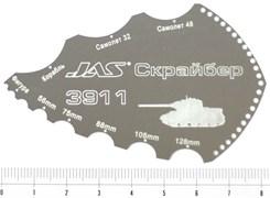 3911 Скрайбер цилиндрических и овальных поверхностей