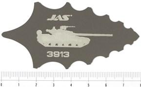 3913 Скрайбер цилиндрических, овальных поверхностей и снятия фасок