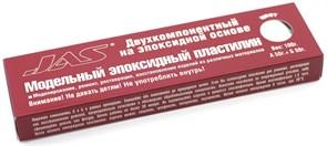 6201 Эпоксидный пластилин белый 100 г