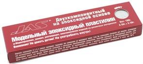 6202 Эпоксидный пластилин серый 100 г
