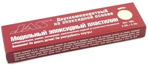 6203 Эпоксидный пластилин телесный 100 г