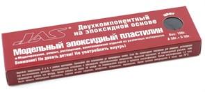 6204 Эпоксидный пластилин темно-серый 100 г