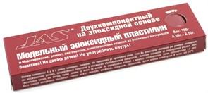 6206 Эпоксидный пластилин красный 100 г