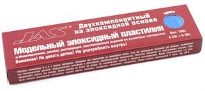 6207 Эпоксидный пластилин синий 100 г