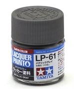 82161 Краска LP-61 Metallic Gray металлический серый 10 мл Tamiya