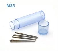 42663 Мини-сверло HSS M35 титановое покрытие d 0,7 мм 10 шт.