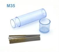42665 Мини-сверло HSS M35 титановое покрытие d 0,8 мм 10 шт.